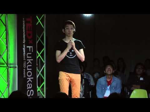 わかちあえないことのメリット | 井上 涼 | TEDxFukuokaSalon (Việt Sub)