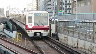 大阪市営地下鉄御堂筋線・新大阪駅にて 北急8000系ポールスター