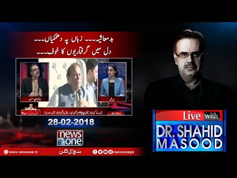 Live With Dr.Shahid Masood - 28-February-2018 - News One