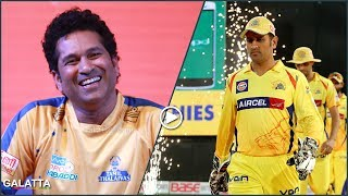 My Dream Kabbadi Team Needs Dhoni in it - Sachin Tendulkar | Tamil Thalaivas