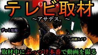 【ヤバイ】今取材で福岡のテレビ局が来ているから渋々福岡のオススメスポットを紹介