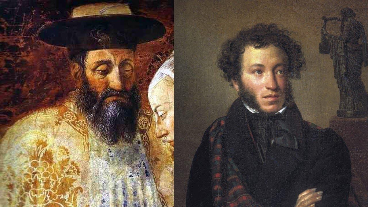 Рав М.Финкель: А.С.Пушкин - потомок царя Соломона