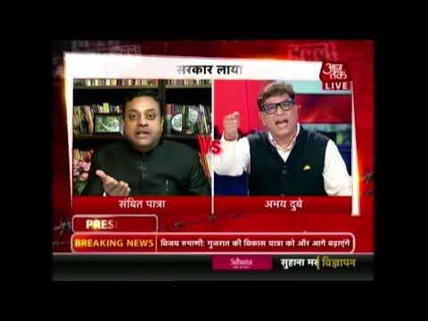 Halla Bol: Vijay Rupani Takes Oath As Gujarat's Chief Minister