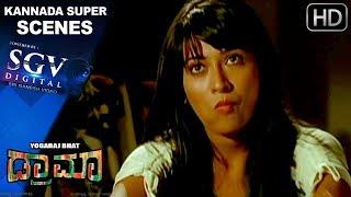 Rocking Star Yash In Ladies Hostel | Kannada Scenes | Radhika Pandith