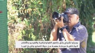 مصور كاسترو يتحدث عن تجربته المهنية