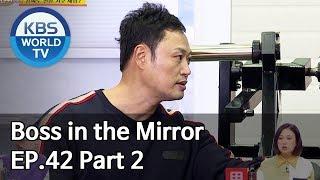 Boss in the Mirror | 사장님 귀는 당나귀 귀