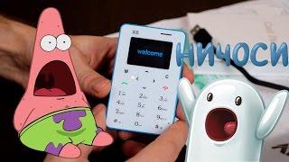 ОФИГЕТЬ! МИКРО МИНИ Телефон в посылке..(купить тут проверено: http://ali.pub/qud2a ОФИГЕТЬ! МИКРО Телефон в посылке.. ✓☆ePN Cashback возвращай со своих покупок..., 2015-11-28T16:19:09.000Z)