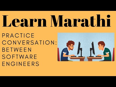 Learn marathi typing computer