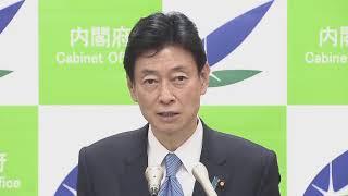 【ノーカット】景気判断「急速に悪化」 月例経済報告 西村大臣が会見(2020/04/23)
