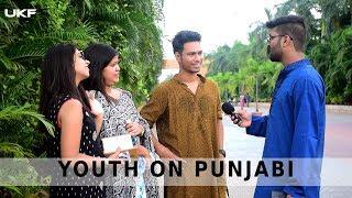 What Youth Think About Punjabis | UniqueKolorFilms |