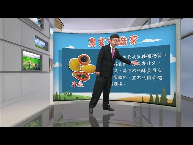2020.08.03─嘉愷農業氣象週週報