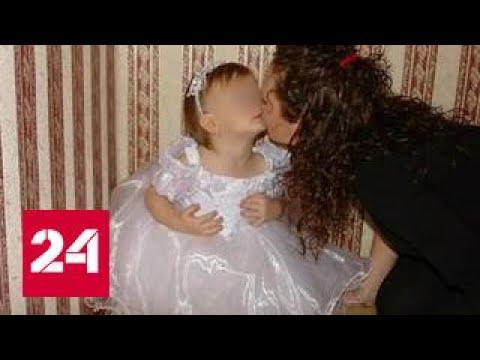 6-летнюю Лизу, вернувшуюся в Россию, ждет дома сюрприз - щенок Джонька