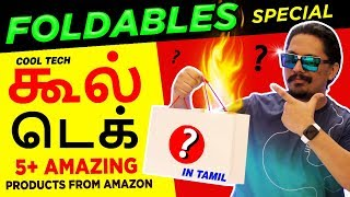 Top Tech Gadgets Under Rs. XXXX In tamil | தமிழ் - Special Episode