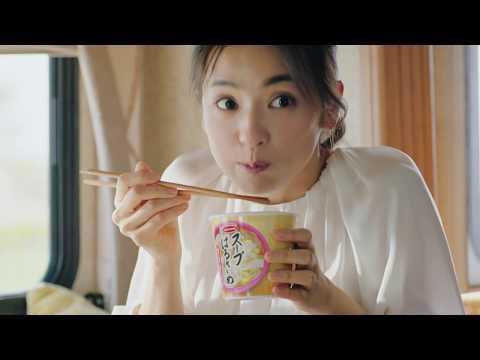中村アン スープはるさめ CM スチル画像。CM動画を再生できます。