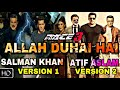 Race 3   Allah Duhai Hai Song   2 Versions   Salman Khan   Atif Aslam   Choreography By Remo D'Souza