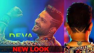 Ankush Chaudhari's New Look  Deva  Upcoming Movie