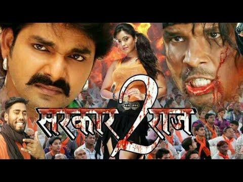 SARKAR RAJ||2||PAWAN SINGH, VIRAJ BHATT - YouTube|Pankaj Sharma Pk|