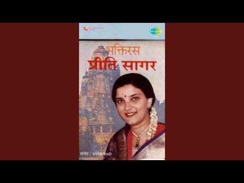 Ram Naam Ki Odho Chadariya