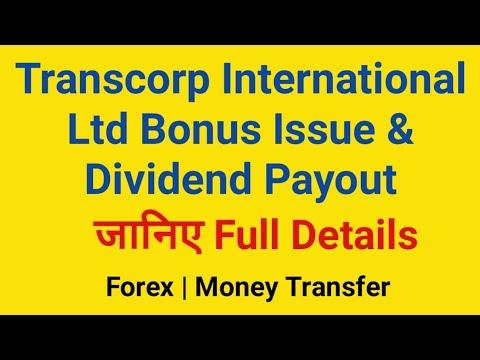 Transcorp International Ltd Bonus Issue & Dividend Payout | Transcorp Stock Review, Latest News