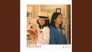 Provided to YouTube by Universal Music Group International Mother (...