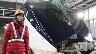 京成電鉄 宗吾車両基地に行ってきました。前編 thumbnail