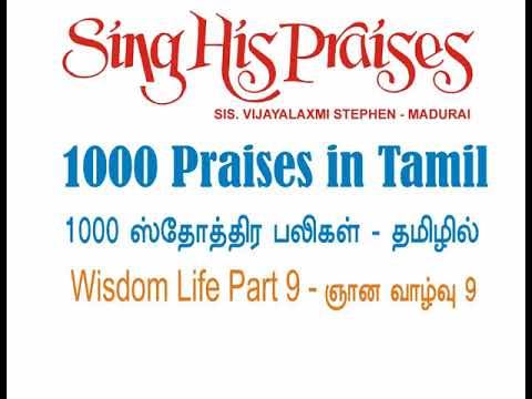 1000 praises blessing tv apps on google play.