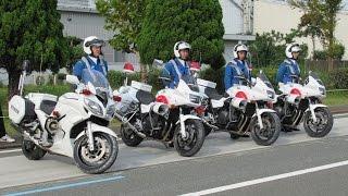 北九州市警察部機動警察隊白バイデモ走行(日産自動車九州新浜祭)