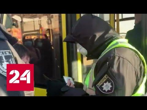 """Глава минздрава Украины призвал """"не тратить деньги на диагностику пенсионеров"""" - Россия 24"""