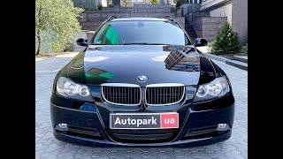 Автопарк BMW 3 Series 2008 года (код товара 32211)
