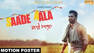 Saade Aala (Motion Poster) | Sharry Mann | Mista Baaz | White Hill Music | Releasing on 10th April