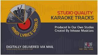 Hey Krishna Gopal Hari Bhajan Karaoke(Anuradha Paudwal)