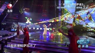 【高清】Chinese Idol中国梦之声总决选梦想之夜130825:央吉玛《拉萨谣》
