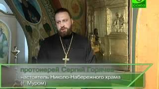По Святым местам Муром. 6 часть
