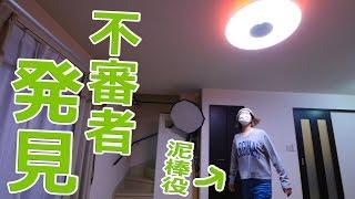 防犯機能付き?ハイテクすぎる多機能なLEDシーリングライトがキター!SONY Multifunctional Light thumbnail
