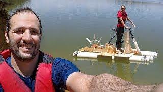 Como fazer um bicibarco - o barco de 2018 do Manual do Mundo!