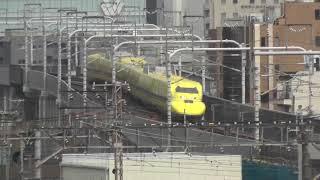 923形T4編成 ドクターイエロー 下りのぞみ検測 京都鉄道博物館にて
