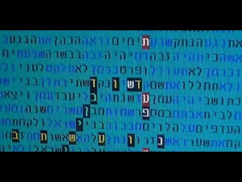 WHAT? Ancient Bible Code Said To Reveal Donald Trump Will Be President & Usher In Return Of Jesus.