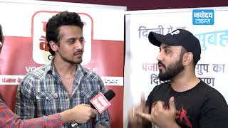 Doorbeen Band | Interview with Singer Onkar and Baba Young Musicians