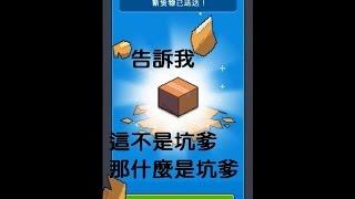 手機遊戲:如何成為月入美金30萬之最強Youtuber PewDiePie的主播模擬器#2 製作影片及黑心奸商 Mobile Game : PewDiePie's Tuber Simulator #2