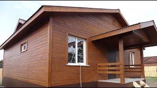 видео Как построить каркасный дом своими руками: сделать обшивку стен, отделку крыши кровлей