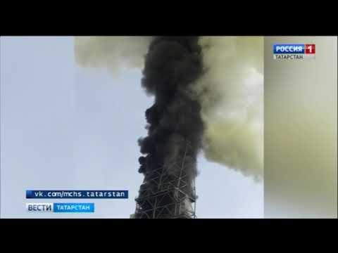 В МЧС опровергли сообщения о пожаре на крупном предприятии Татарстана