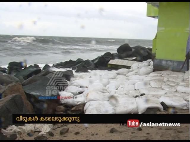Alappuzha sea attack natives in crisis