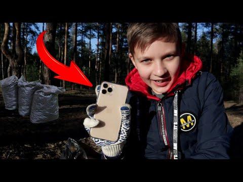 Нашел IPhone 11 Pro в ЛЕСУ во время уборки МУСОРА!