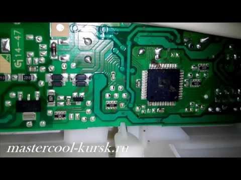 Ремонт холодильника Liebherr.замена термистора датчика температуры в камере