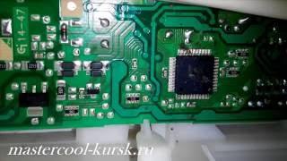 LIEBHERR GKV 6410 Жөндеу электрондық модуль