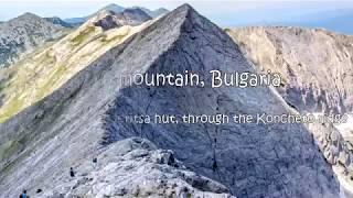 Pirin mountain & Koncheto ridge, Bulgaria / Пирин, седловината Кончето