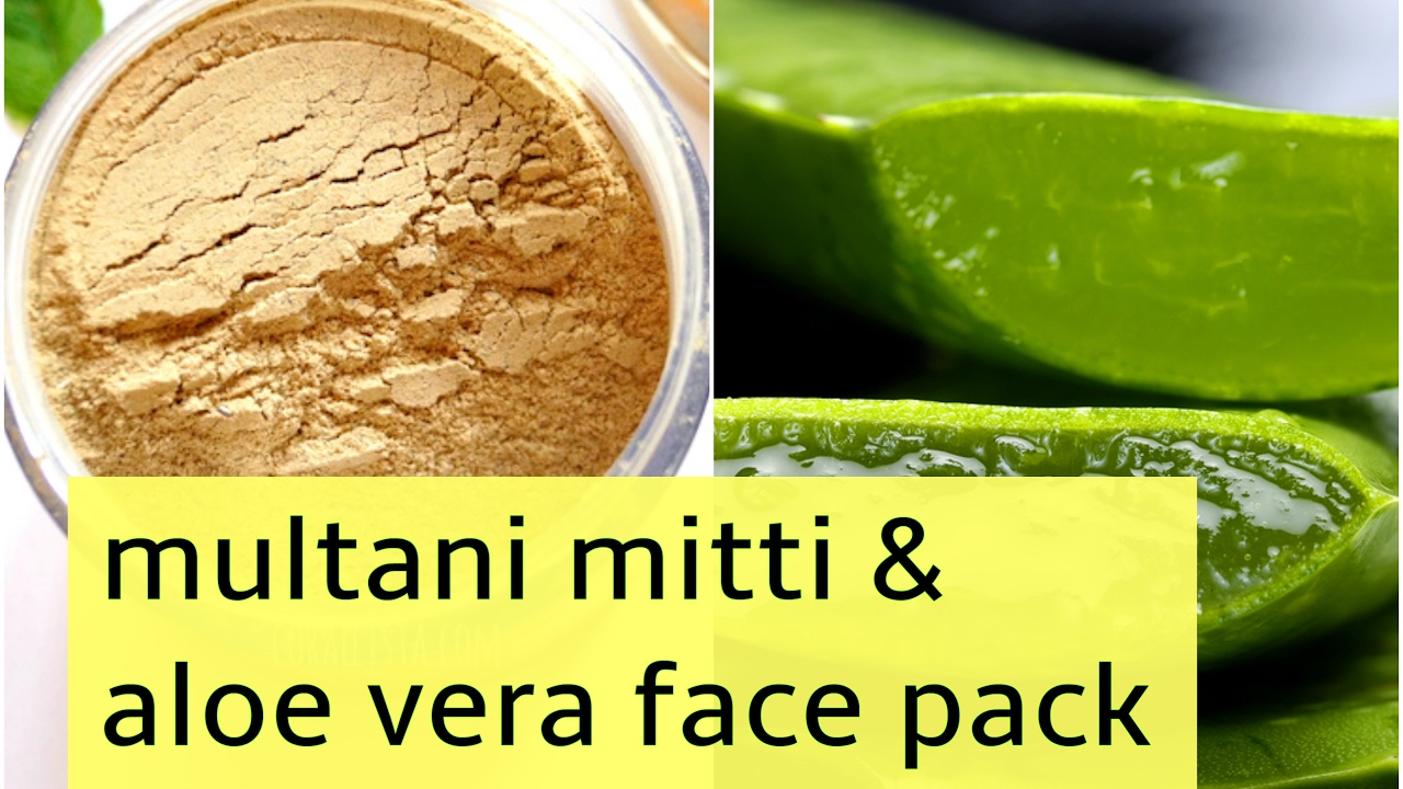 Aloe Vera Face Pack Home Made In Hindi