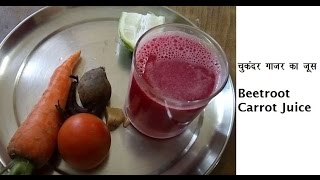 Beetroot, carrot, tomato juice super healthy