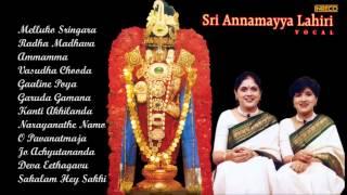 CARNATIC VOCAL | SRI ANNAMAYYA LAHIRI | PRIYA SISTERS | JUKEBOX