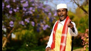 WAKAtv - Mahmud Osman Salih - Kafinehe | ካፊነሐ ብድም. ማሕሙድ ዑስማን ሳልሕ - New Eritrean Music 2018